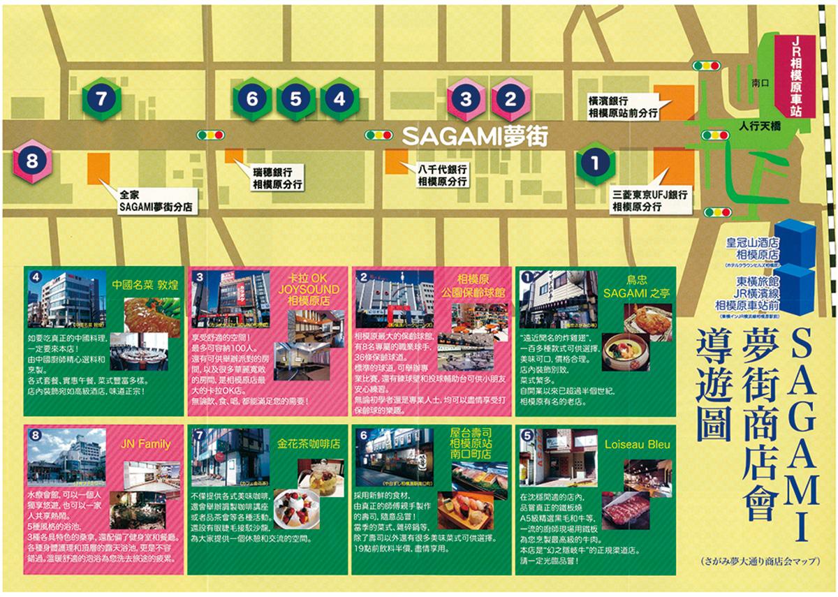 外国人観光客向けマップ