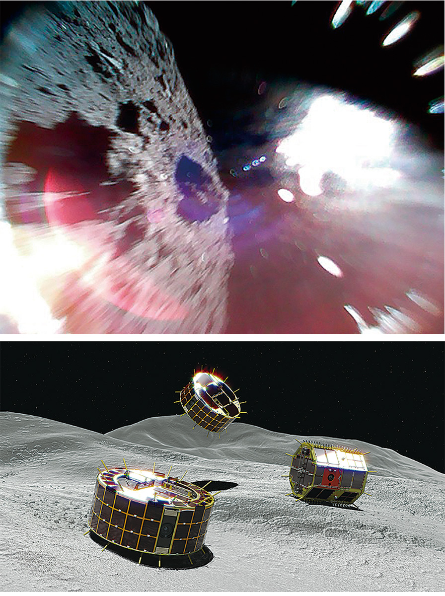 小惑星着陸、世界初の移動