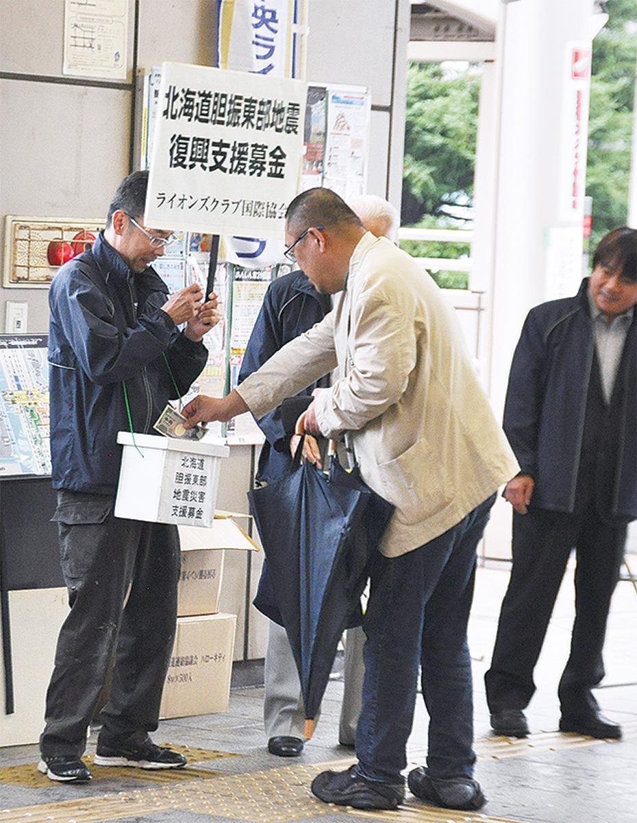 被災者支援へ募金活動