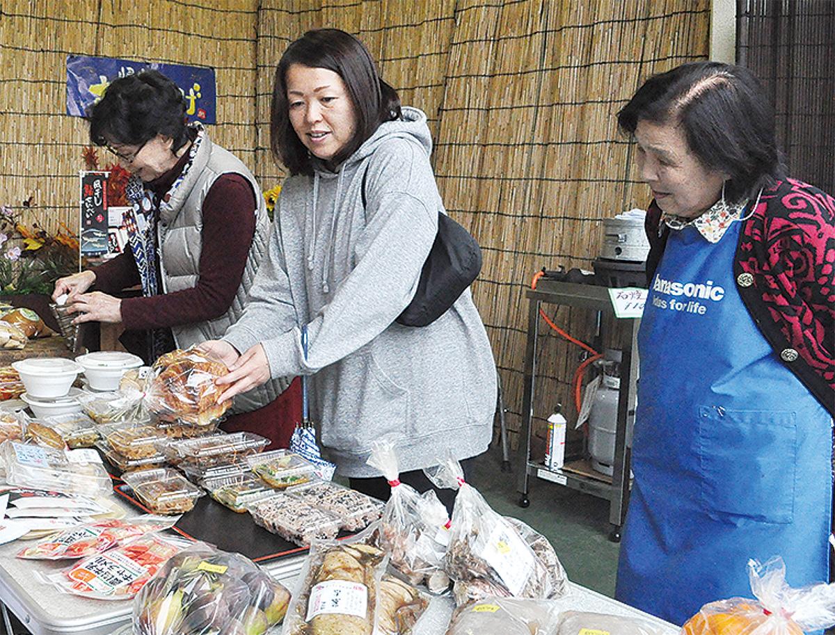 水郷田名で地元産市場