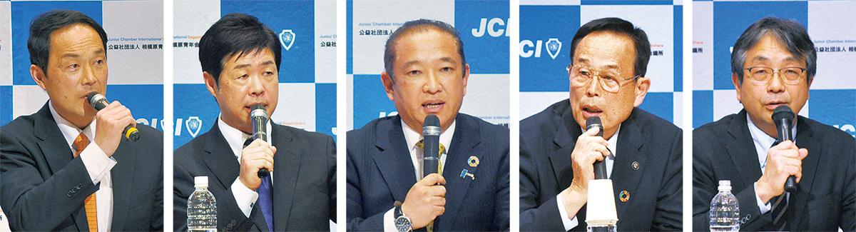 市長選へ5候補者が激論