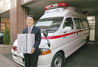 石川氏の医療関係への人脈もいきた。後援会の事務所前にて