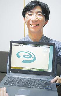 千葉県出身。就職を機に神奈川へ。相模大野周辺には12年間住んでいる。このデザインはMacで約2日間をかけ仕上げたそう