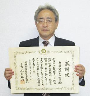 (社)神奈川県防犯協会連合会から平成23年度優良防犯団体の表彰を受けた