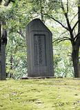 名家のルーツを探る 「渋谷家の千年」
