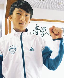 大会が終わり、現在はオフを過ごす高橋選手(町田市中町の寮で1月10日に撮影)