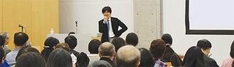 森氏は昨年11月、初めて市内(南区文京)で講演会を行った