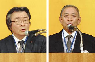 壇上で挨拶する佐藤支部長(右)と大塚理事長