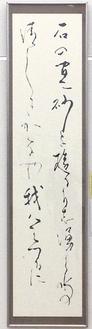 現在、国立新美術館に展示されている金野さんの作品『水』(242×61cm)=本人撮影