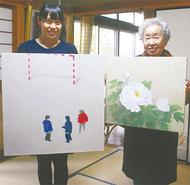 祖母と孫  2人で画展