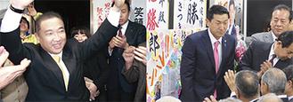 小選挙区で当選し挨拶する赤間氏(右)と、比例当選を決め支持者の歓声に応える本村氏(左)