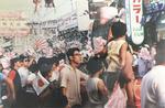 甲子園優勝パレードは、異様な熱気に包まれた