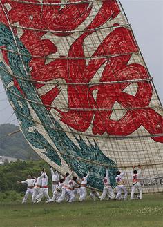 写真は「平成26年相模の大凧まつり写真コンテスト」で110作品の中から最優秀賞に選ばれた作品『飛翔の瞬』(ひしょうのとき)