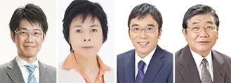 座談会に出席する南区選出議員。(左から)小林丈人氏、長谷川くみ子氏、羽生田学氏、山下伸一郎氏
