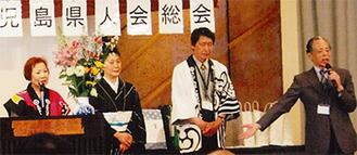 総会であいさつに立つ松尾秋夫会長(一番右)