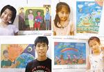世界児童画展受賞者と作品(左上飯島さん、右北村さん、左下長田さん、福田さん)