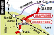 小田急多摩線延伸へ前進