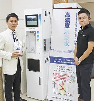H2-BAGを持つ伊勢丹の澤瀉さん(左)とドクターズ・マンの小菅さん