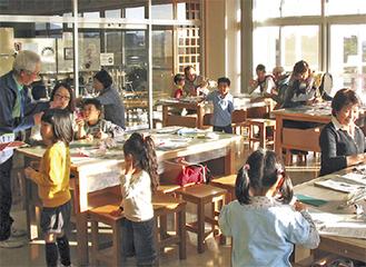 過去の教室の様子