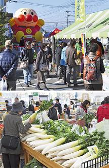 抽選会など様々なイベントが行われた店外(上)旬の野菜がズラリと並んだ店内