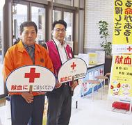 西LCが献血活動