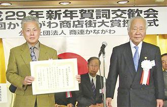 授賞式で表彰状を手にする大石理事長(左)