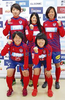 (後列左から)池上菜央、國武愛美、臼井理恵、(前列左から)田中里穂、北方沙映の各選手
