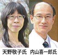 日本の将来を考える講演会