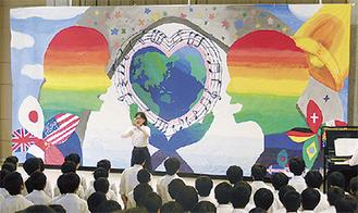 共同作品を前に平和の歌を披露した相陽中の生徒