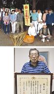 美化活動に環境大臣表彰
