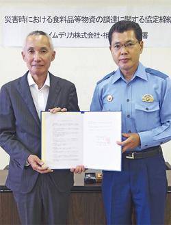 調印後に協定書を持つプライムデリカ齊藤社長(左)と泉山署長