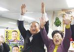 比例当選を決め万歳する本村氏