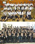大野南中(上)、相模原中等教育の吹奏楽部の生徒たち
