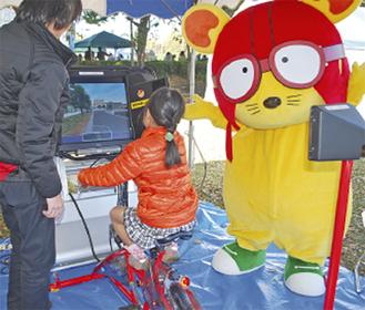 体験する子どもを応援したちゅ〜太=12日、淵野辺公園