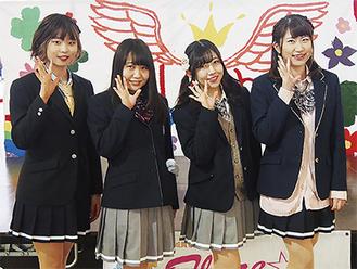 ラストステージを終え、笑顔を見せるフレアのメンバー(左からMinoriさん、Naoさん、Ayanoさん、Mayuさん)