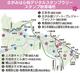 「桜」巡るスタンプラリー