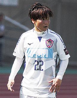 移籍後初ゴールを挙げた大野忍選手(提供写真)