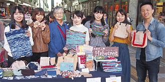 相模女子大学の学生らと販売にあたった小松さん(左から3人目)