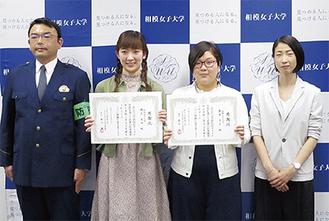 相模女子大学での贈呈式に参加した(左から)笹生一郎課長補佐、磯貝夏海さん、齋藤美月さん、吉川ちひろ准教授