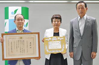 (左から)表彰状を持つ海野理事、盾を持つ高橋理事長、加山市長