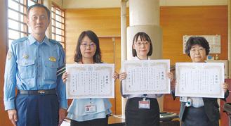 (左から)片山真署長、菅野さん、鈴木さん、押切さん