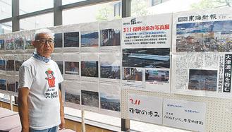 展示への想いを話す笹本さん