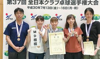 賞状とメダルを手に笑顔のMD相模メンバー(左から秋田一孝監督、越地友里さん、今福麻奈美さん、秋田留美子さん、窪井直美さん)