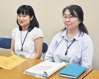 市保健所の野村さん(右)と室伏さん