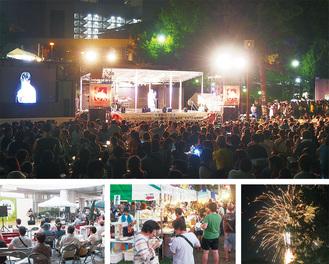 (上)庄野真代さんのステージ(下右)最後を彩った花火(下中)飲食店も大賑わい(下左)ボーノ会場