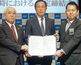 協定書を持つ(左から)戸塚会長、加山市長、小山理事長