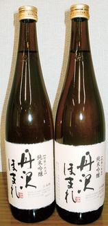 新たな相模原の地酒「純米吟醸 丹沢ほまれ」