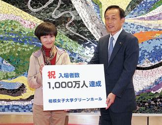 記念すべき1000万人目となった西澤さん(左)と加山市長