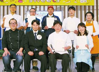 指原実行委員長(中央左)と受賞者