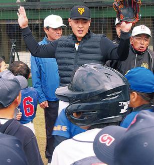 巨人軍の4番打者・岡本選手も初参加した